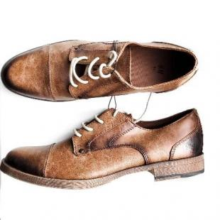 Взуття Туфлі чоловічі HM 3651200 brown