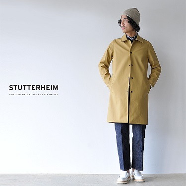 Stutterheim і парасолька не потрібна!