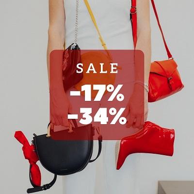 Знижки на всі речі -17% та -34%