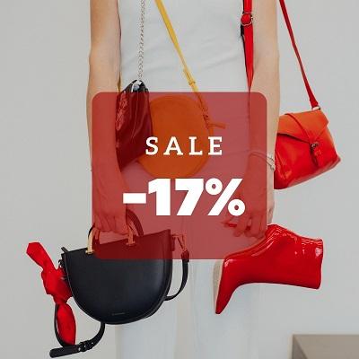 Додатковіа знижка 17%
