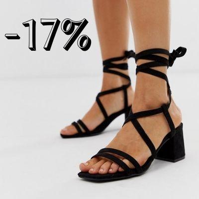 Знижка -17% на босоніжки та туфлі